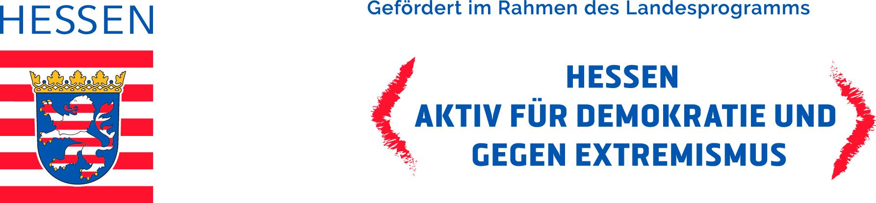 Logo Hessisches Ministerium des Innern und für Sport
